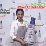 ゴゴスマ~GOGO!Smile!~ 20170222