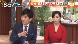 白熱ライブ ビビット 国分太一 真矢ミキ 20170223