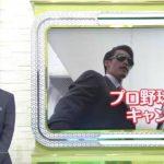 SPORTSウォッチャー▽侍ジャパン最新情報▽J開幕カズの決意ほか 20170224