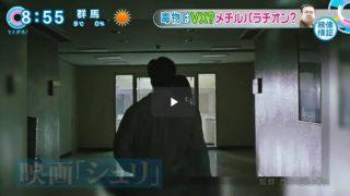 とくダネ! 20170224