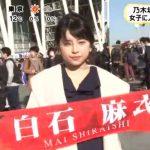 めざましテレビ 20170224