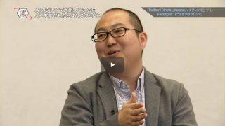 新世代が解く!ニッポンのジレンマ「元日SP反響編 AIのジレンマ大研究」 20170225