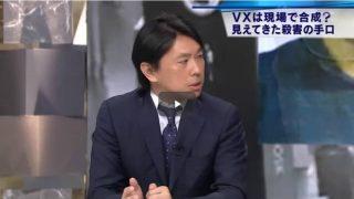 """緊急報道特番 """"悲運のプリンス""""はなぜ、殺されたのか!?金正男氏暗殺の真実 20170225"""