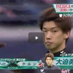 S☆1 KINGカズ50歳J開幕戦&原辰徳vs田中裕二WBCトーク 20170226
