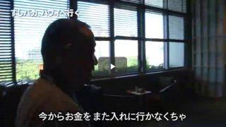 ザ・ノンフィクション すしバカ、ハワイへ行く 後編 20170226
