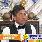 ワイドナショー【ウエンツ&ヒロミ&石原良純】 20170226