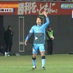 日本サッカー応援宣言 やべっちFC 20170226