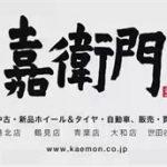 3ch 2017年03月14日(火)