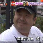 羽鳥慎一モーニングショー 20170227