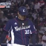 SPORTSウォッチャー▽侍J出陣式&小久保監督絶賛!救世主・牧田特集 20170227
