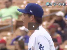 NEWS23 小金井女子大生刺傷…ファンの男に判決 20170228