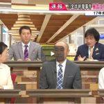 直撃LIVE グッディ! 20170228