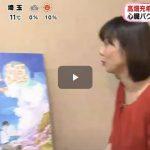 めざましテレビ 20170228