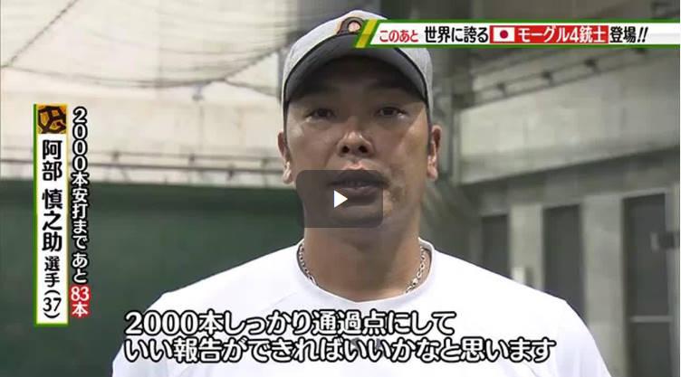 SPORTSウォッチャー▽侍ジャパン壮行試合 日本×台湾リーグ選抜▽ACL 20170301