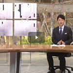 報道ステーション 20170302