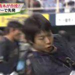 SPORTSウォッチャー▽WBC強化試合 侍ジャパンが阪神と対決! 20170303
