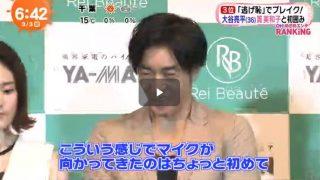 めざましテレビ 20170303