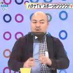 新・週刊フジテレビ批評 20170304