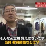 新・情報7daysニュースキャスター 20170304