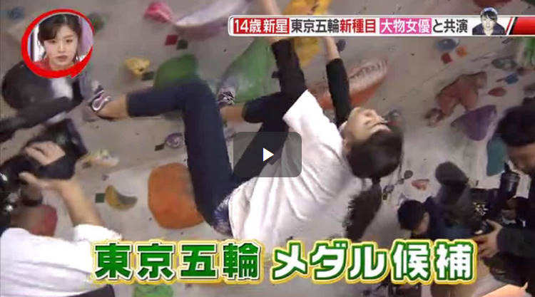 Going! Sports&News 20170305