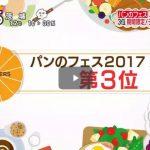 ZIP! 20170306