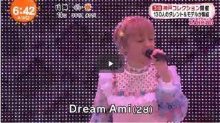 めざましテレビ 20170306