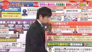 羽鳥慎一モーニングショー 20170308