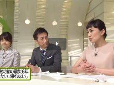 NEWS ZERO 正男氏の息子名乗る男性動画▽板谷由夏 20170308