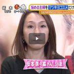 スッキリ!!金正男氏息子の動画公開で緊急分析…いつどこで?保護した団体とは? 20170309