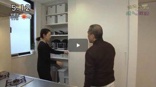 渡辺篤史の建もの探訪 20170311