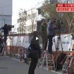 新・情報7daysニュースキャスター 20170311