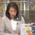 報道ステーション SUNDAY 20170312