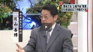 新報道2001 20170312