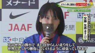 SPORTSウォッチャー▽大特集!侍ジャパン&新横綱稀勢の里&マラソン 20170312