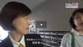 NNNドキュメント「社員は芸妓~花柳界の就活日記~」 語り:上白石萌音 20170312