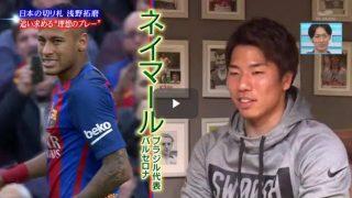 日本サッカー応援宣言 やべっちFC 20170312