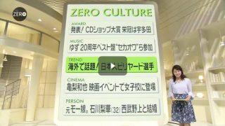 NEWS ZERO 身元判明…金正男氏の殺害詳細は?▽櫻井翔 20170313