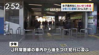 ゴゴスマ~GOGO!Smile!~ 20170316