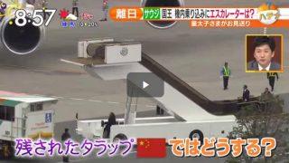 白熱ライブ ビビット 渡瀬恒彦さん(72)死去侍ジャパン快勝!世界一奪還あと2つ 20170316