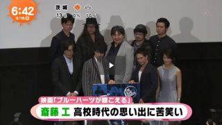 めざましテレビ 20170316