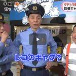 めざましテレビ 20170317