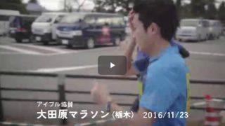 タモリ倶楽部 20170317