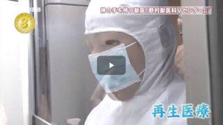 出没!アド街ック天国~中野 新井薬師~ 20170318