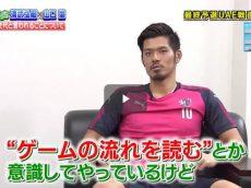 日本サッカー応援宣言 やべっちFC 20170319