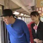 ピエール瀧のしょんないTV 20170320