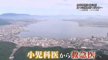 ザ・ドキュメンタリー「まだ救える~小児救急医 いのちの記録~」 20170319
