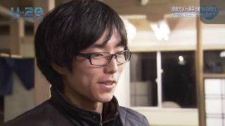 人生デザイン U-29「カヌー選手・飲食店経営」 20170321