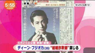 めざましテレビ 20170322
