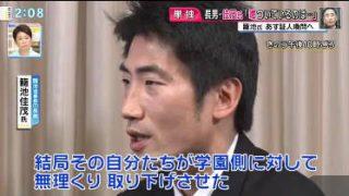 直撃LIVE グッディ! 20170322