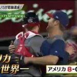 SPORTSウォッチャー▽侍ジャパン帰国▽プロ野球▽大相撲ほか 20170323